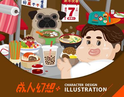 成人幻想+ Vol.02