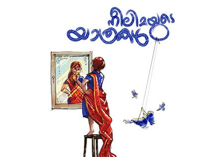 Illustrations for Children's novel for Chandrika weekly