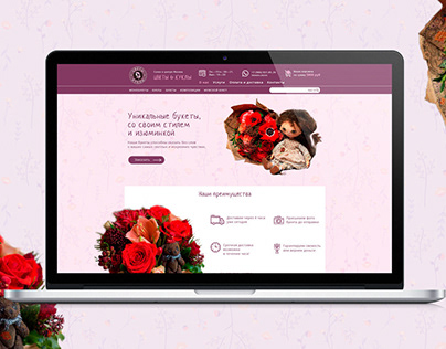 """Online store """"Flowers and Dolls"""""""