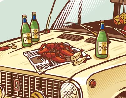 "Bar ""Zhiguli"" (illustration / site)"