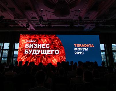 """Design support forum """"Teradata"""" 2019 and 2018"""