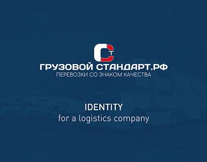 Identity for a logistics company