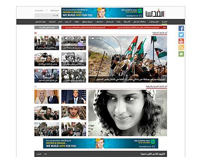Al Quds Website
