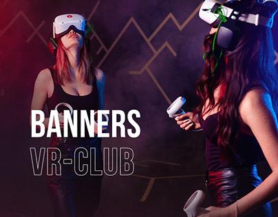 Рекламные баннеры для VR-клуба