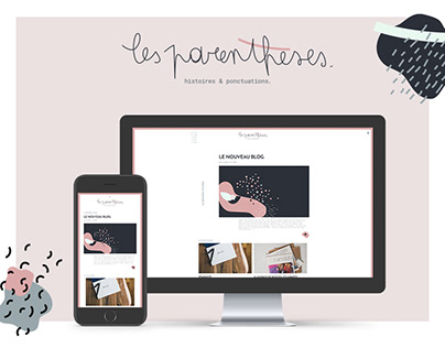 les parenthèses / branding
