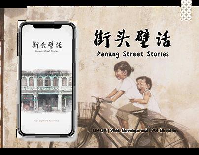 Penang Street Stories - Case Study