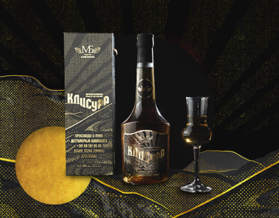Liquor Branding – Klisura Brandy Packaging Design