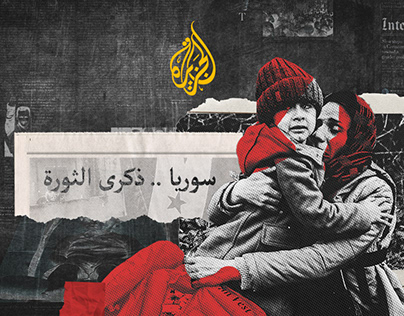 9th Anniversary of the Syrian Revolution