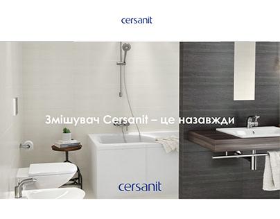 Cersanit&Hotline Landing page