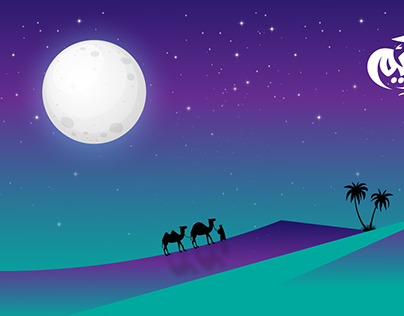 Ramadan Kareem illustration for 15th ramadan