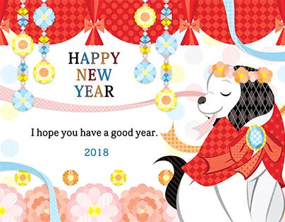 2018年戌年完成年賀状無料テンプレート(FLORAL DOG HAPPY NEW YEAR)