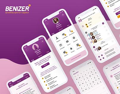 Health & Beauty Organizer App