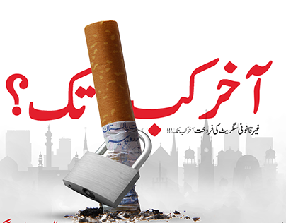 Illegal cigarette