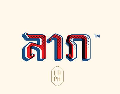 ZT LAPH Font Family
