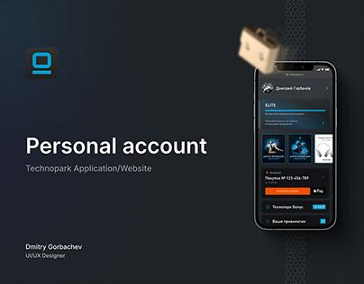 Technopark. Personal account. E-commerce.