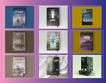 book covers set