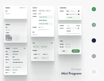 Mini program improving design