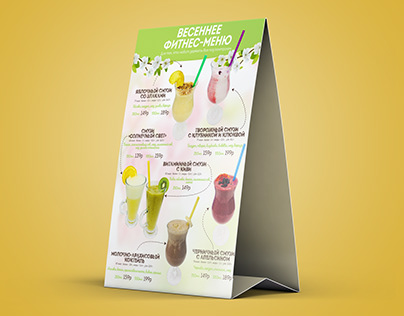 SPRING FITNESS-MENU (table tent)