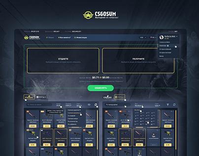 CSGOSum - Steam Skins Market