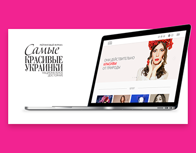 The website for the magazine.