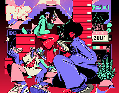 20th Anniversary TAF sneakers poster