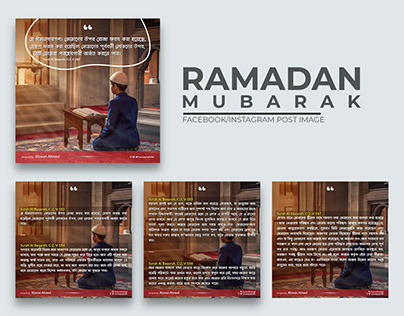 RAMADAN MUBARAK- Facebook/Instagram Post Image 03