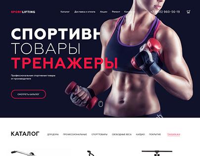 Redesign (UI/UX) - sportlifting.ru WDI Intensive