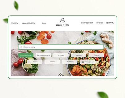 Cooking Website Concept