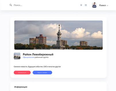 Social network web design ui ux