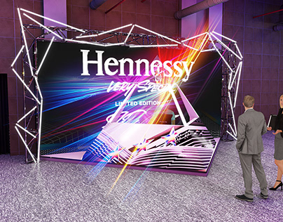 227 Hennessy Very Special Exhibition pavilion Booth
