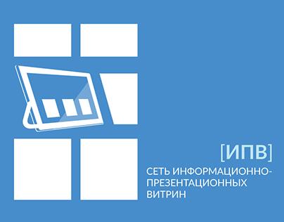 UX/UI – Information Present Showcase http://i-exp.ru