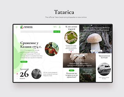 Tatarica: big tatar encyclopedia online
