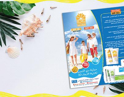Summer Trifold brochure