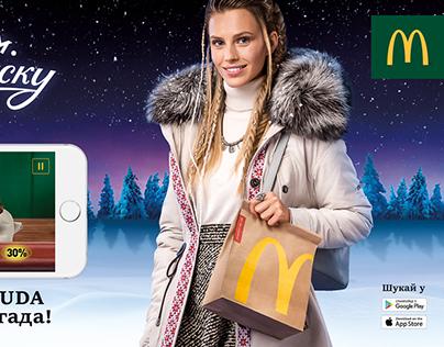 McDonald's 2017 / Дудзiм па-панску