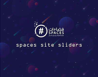 spaces site slider - KSA