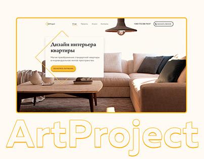 Interior design | Landing page
