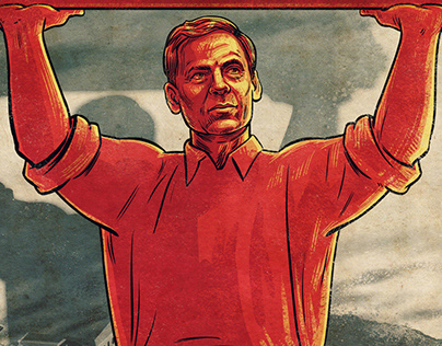Redman, movie poster illustration