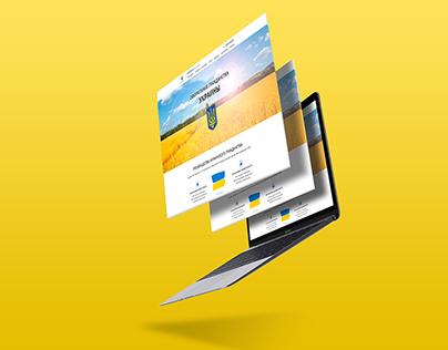 Landing Page. UA-PASS