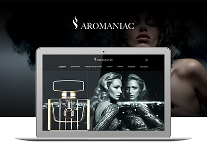 Website «Aromaniac»