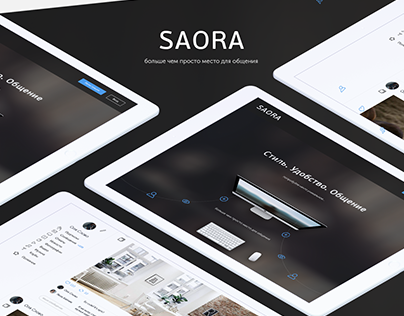 Social network for successful people - SAORA