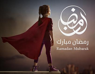 RAMADAN DESIGNS - تصاميم رمضان للمؤسسات الخيرية