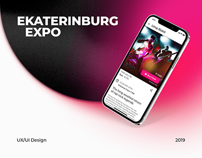 Ekaterinburg EXPO - website for the exhibition centre