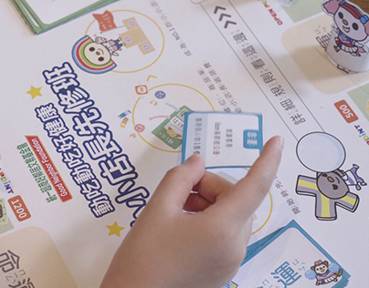 7-ELEVEN 小小店長先修班大富翁 (簡配版)