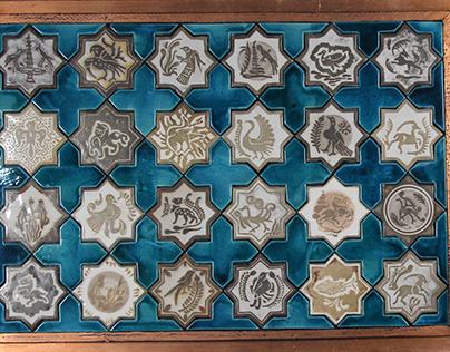 Smyrna Ceramic Wall Board 2