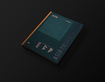 2017 Asia-Pacific Design NO.13|亞太設計年鑑No.13