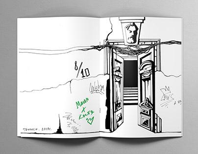 Traveler's diary. Antique doors