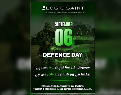 Pakistan Defense Day Poster Design