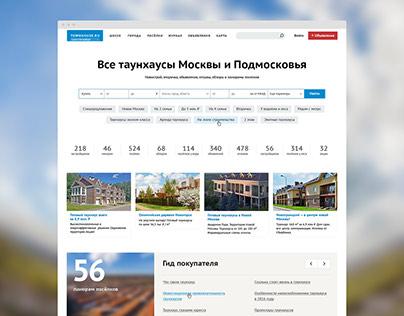 townhouse.ru redesign