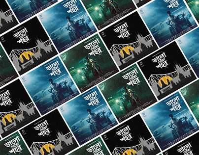 Bhalo Theko Sohor Album Cover