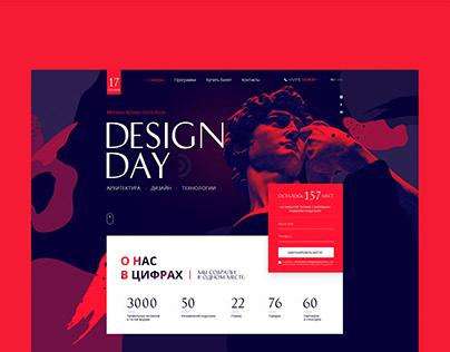 Design Event